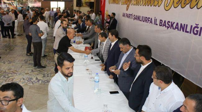 AK Parti Bayramlaşmasına Vekiller ilgi göstermedi